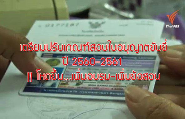 car-license-2560